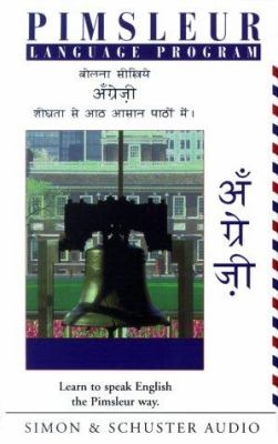 English for Hindi Speakers: English for Hindi Speakers