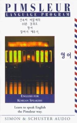English for Korean Speakers: English for Korean Speakers