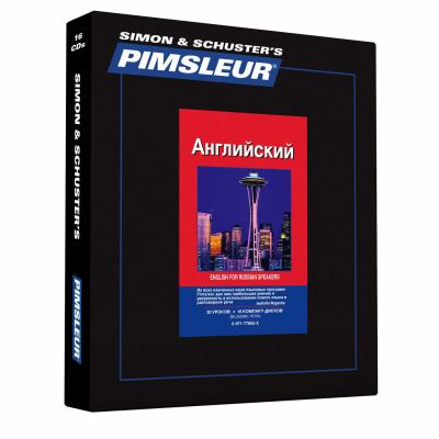 English for Russian, Comprehensive: Learn to Speak and Understand English for Russian with Pimsleur Language Programs 9780671776558