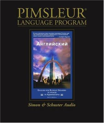 English for Russian Speakers: Learn to Speak and Understand English as a Second Language with Pimsleur Language Programs