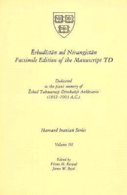 Erbadistan Ud Nirangistan: Facsimile Edition of the Manuscript TD 9780674260405