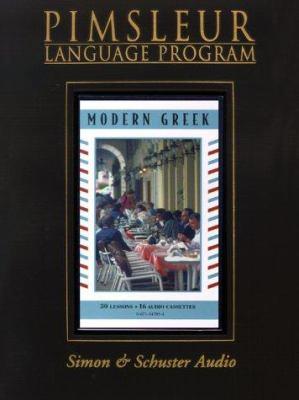 Greek (Modern) - 2nd Ed. 9780671043995