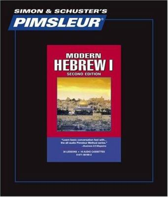 Hebrew I, Comprehensive: Learn to Speak and Understand Hebrew with Pimsleur Language Programs 9780671581909