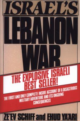 Israel's Lebanon War 9780671602161