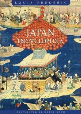 Japan Encyclopedia 9780674007703