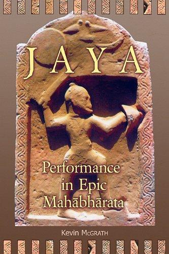 Jaya: Performance in Epic Mahābhārata 9780674062467