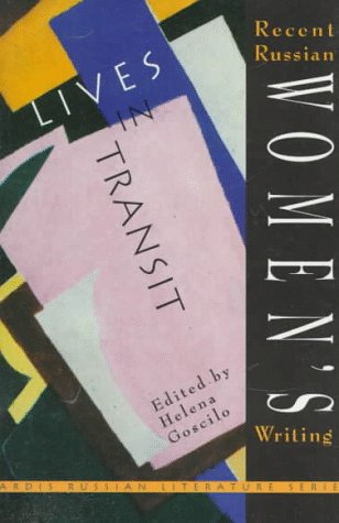 Lives in Transit: A Collection of Recent Russian Women's Writing 9780679762973