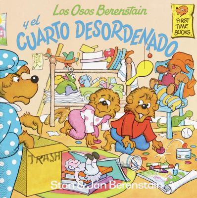 New used books online with free shipping better world for Cuarto desordenado
