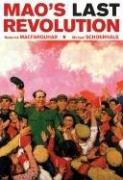 Mao's Last Revolution 9780674023321