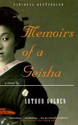 Memoirs of a Geisha 9780679781585