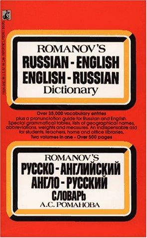 Romanov's Russian/English Dictionary 9780671709242