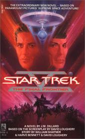 Star Trek V: The Final Frontier 2433994