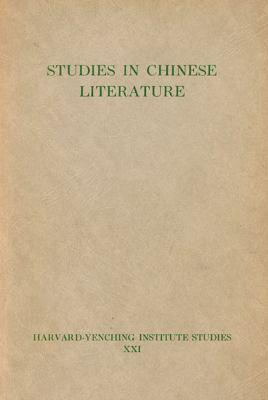 Studies in Chinese Literature 9780674847057