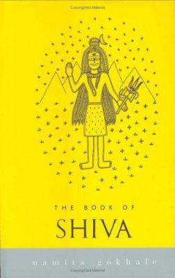 The Book of Shiva 9780670049066