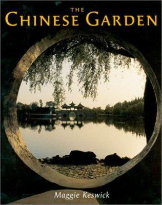 The Chinese Garden: History, Art and Architecture 9780674010864