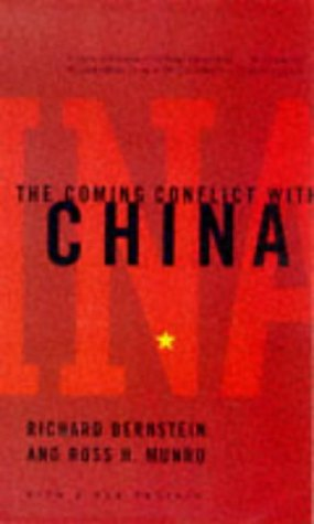 The Coming Conflict with China 9780679776628