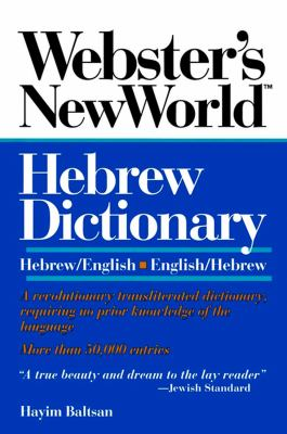Webster's New World Hebrew Dictionary: Hebrew/English English/Hebrew 9780671889913