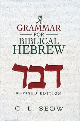 A Grammar for Biblical Hebrew (Revised Edition) 9780687157860