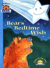 Bear in the Big Blue House 2536762