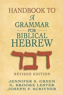 Handbook to a Grammar for Biblical Hebrew 9780687008346