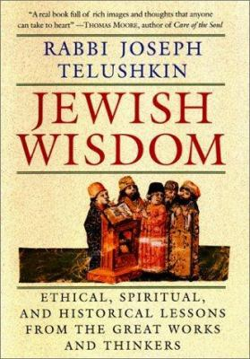 Jewish Wisdom 9780688129583