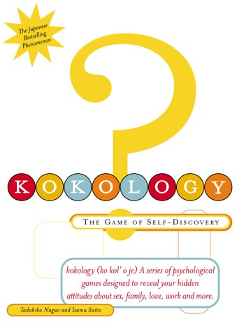 Kokology: The Game of Self-Discovery 9780684871486