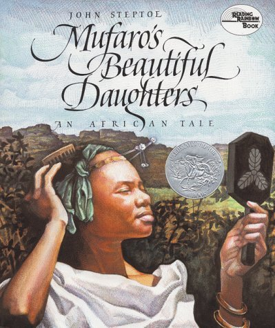 Mufaro's Beautiful Daughters: An African Tale 9780688040451