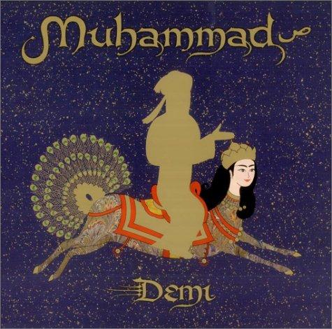 Muhammad 9780689852640
