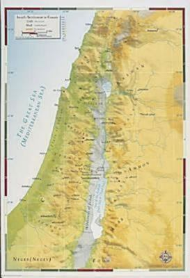 Abingdon Bible Land Map- Israel's Settlement in Canaan 9780687043767