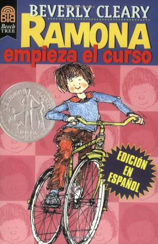 Ramona Quimby, Age 8 (Spanish Edition): Ramona Empieza El Curso 9780688154875