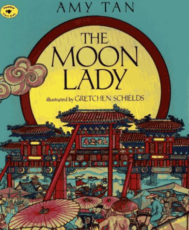 The Moon Lady 9780689806162