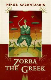 Zorba the Greek 2503136