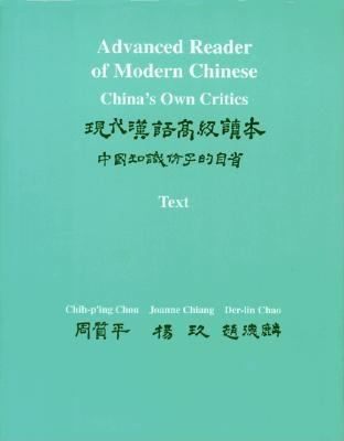 Advanced Reader of Modern Chinese (Two-Volume Set): China's Own Critics: Volume I: Text and Volume II: Vocabulary & Sentence Patterns 9780691000695