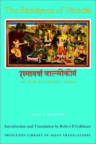 Balakanda: An Epic of Ancient India 9780691014852