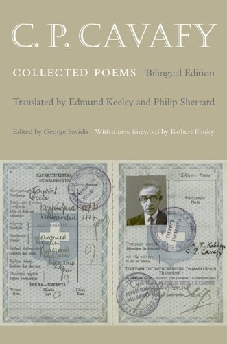 C. P. Cavafy: Collected Poems