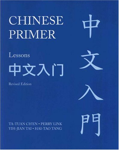 Chinese Primer: Lessons 9780691096025