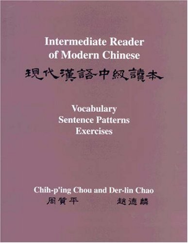 Intermediate Reader of Modern Chinese: Volume I: Text, Volume II: Vocabulary, Sentence Patterns, Exercises 9780691015293