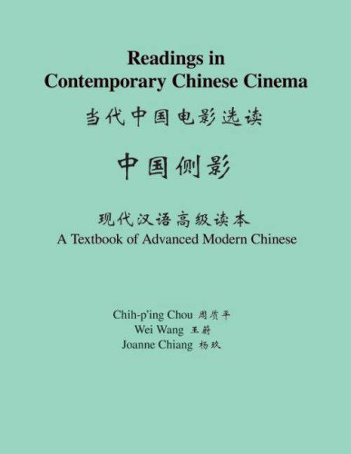 Readings in Contemporary Chinese Cinema: A Textbook of Advanced Modern Chinese 9780691131092