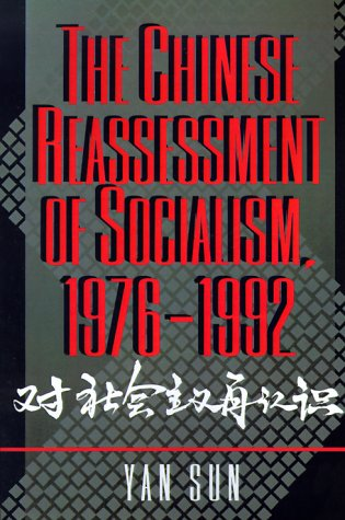 The Chinese Reassessment of Socialism, 1976-1992 9780691029986