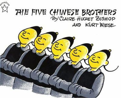 The Five Chinese Brothers 9780698113572