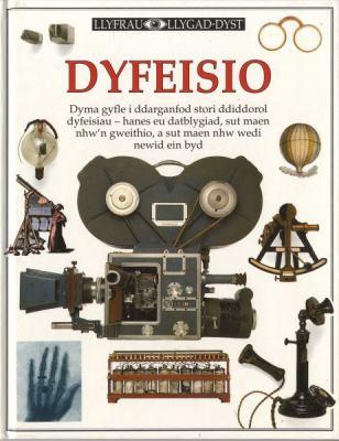 Dyfeisio 9780708311844
