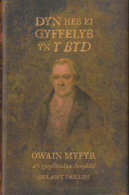 Dyn Heb Ei Gyffelyb Yn Y Byd: Owain Myfyr A'i Gysylltiadau Llenyddol 9780708323243