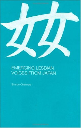 Emerging Lesbian Voices from Japan 9780700717026