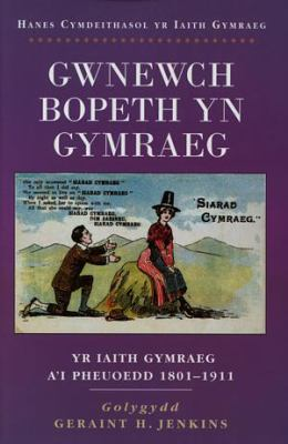 Gwnewch Bopeth Yn Gymraeg - Yr Iaith Gymraeg A'i Pheuoedd, 1801-1911 9780708315736