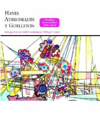 Hanes Athroniaeth Y Gorllewin: Efrydiau Athronyddol, 2001-2006