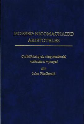 Moeseg Nicomachaidd Aristotle 9780708311790