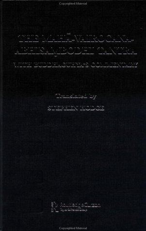 The Maha-Vairocana-Abhisambodhi Tantra: With Buddhaguhya's Commentary