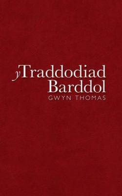 Y Traddodiad Barddol 9780708326213