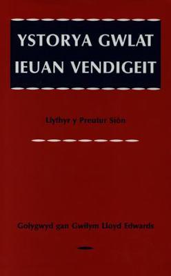Ystorya Gwlat Ieuan Vendigeit (Llythyr y Preutur Sion) 9780708315347