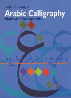 Arabic Calligraphy: Naskh Script for Beginners 9780714114996